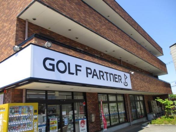 ゴルフパートナーR8金沢店