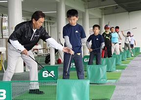 花里ゴルフジュニアスクール