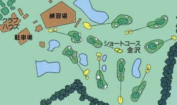 ショートコース金沢