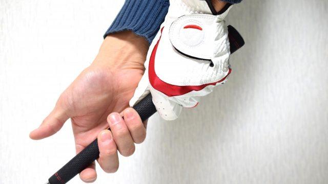 ゴルフグローブの選び方